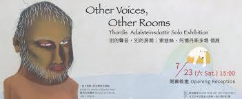 【展覽資訊|別的聲音,別的房間-索迪絲.阿德丹斯多提個展】