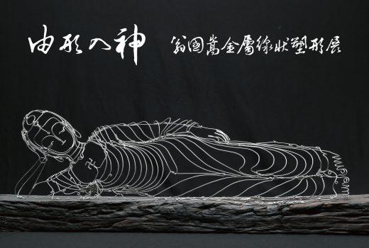 ¥¼¶L¼Ó-Logo