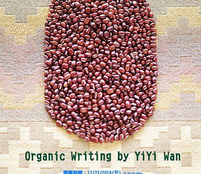 yiyi-wan-organic-writing-flyer