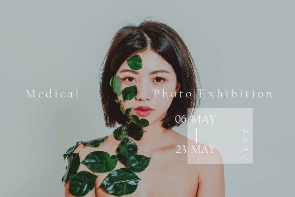 【展覽資訊   Medical Photo Exhibition – 林佳嬡攝影個展】