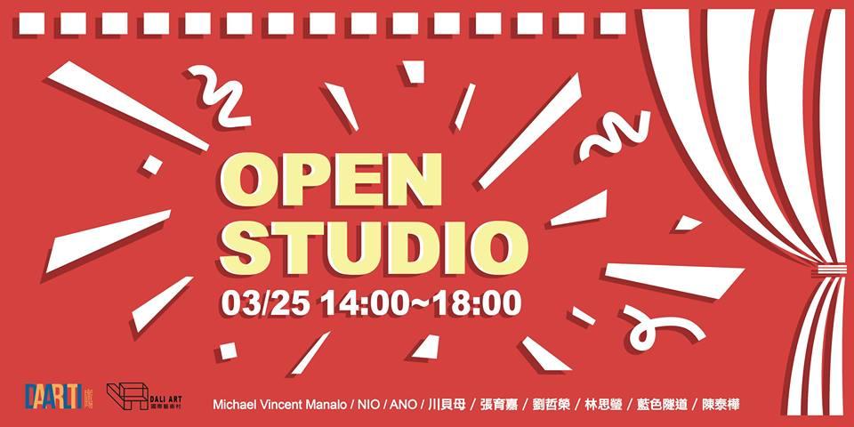 DALI ART 國際藝術村 OPEN STUDIO / 第二期駐村藝術家開放工作室