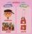 【 活動資訊|2018順益台灣原住民博物館【原風織美】兒童暑期特別活動 】