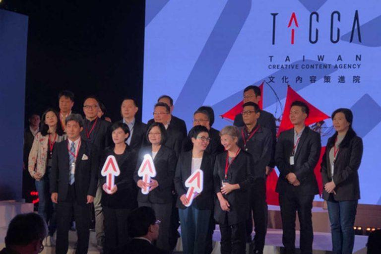 台灣是「被低估的亞洲珍珠」!文策院揭牌啟動「2個百億」、打造華山2.0文化聚落