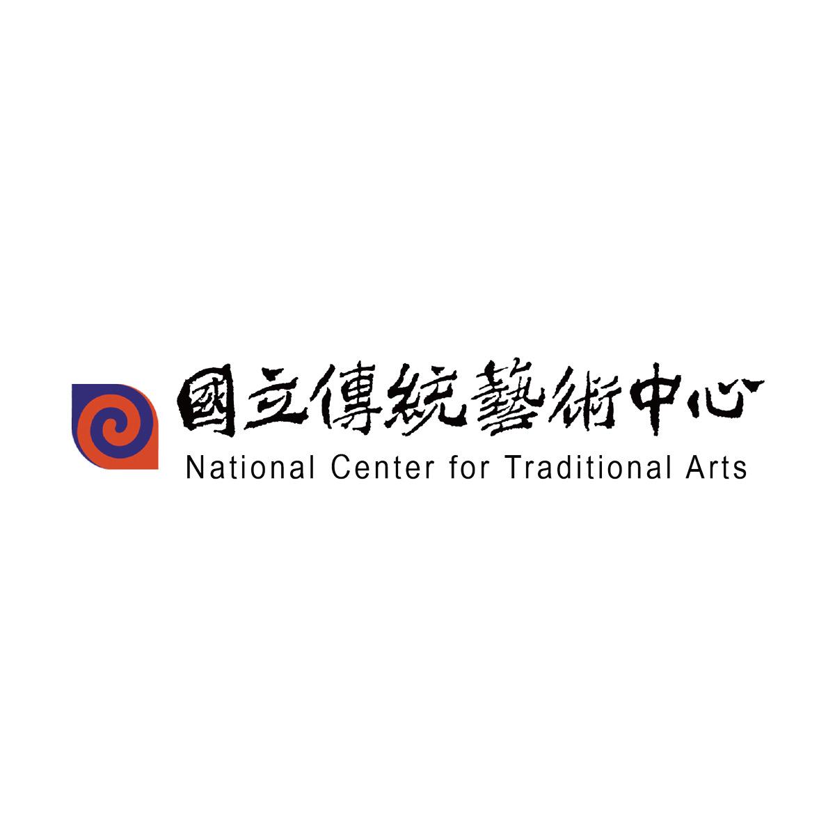 【國立傳統藝術中心110年戲曲夢工場節目徵集計畫 即日起至3/31止】