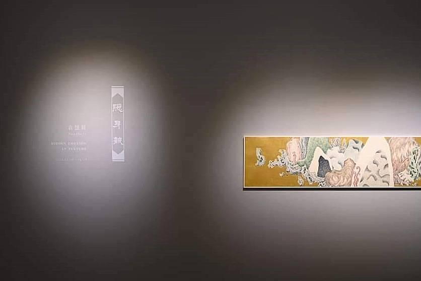【隱身皴專訪|袁慧莉藉皴法抒個人史 落實陰性書寫】