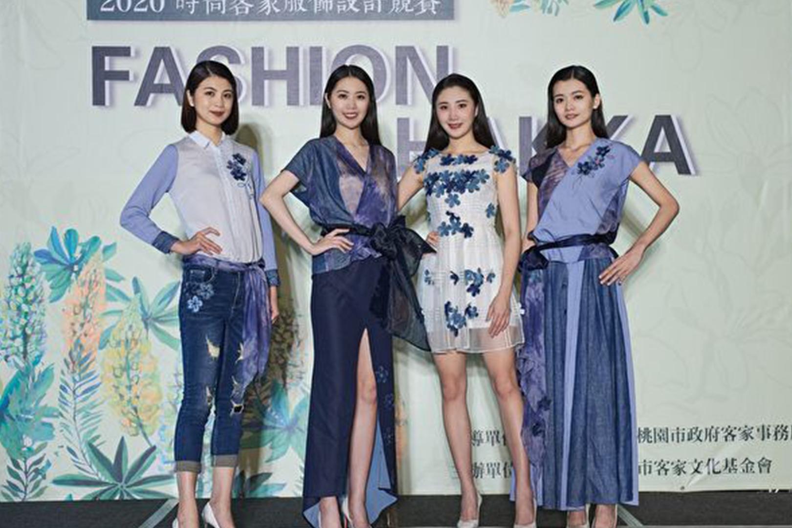 【徵件延期!】2021時尚客家服飾競賽 總獎金超過20萬