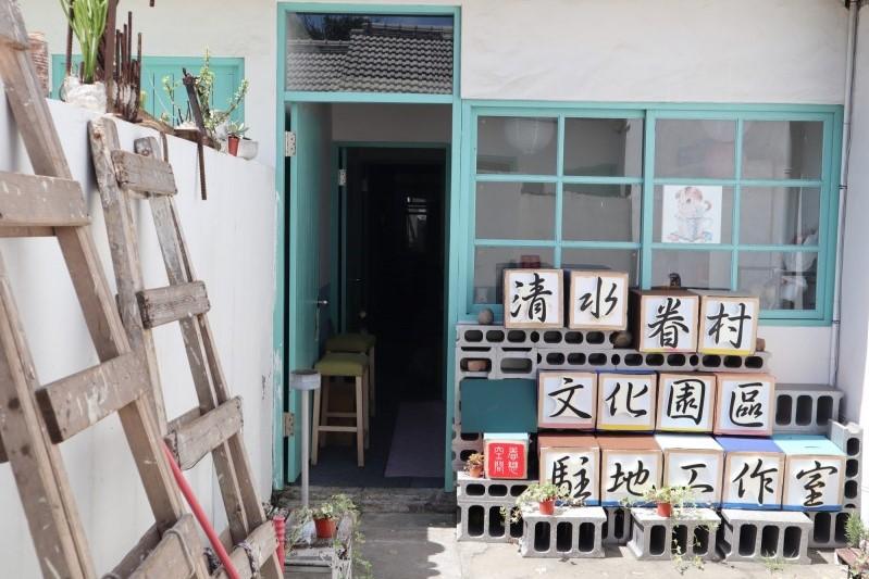 駐村計畫|臺中清水眷村文化園區-微衛星實驗創作基地