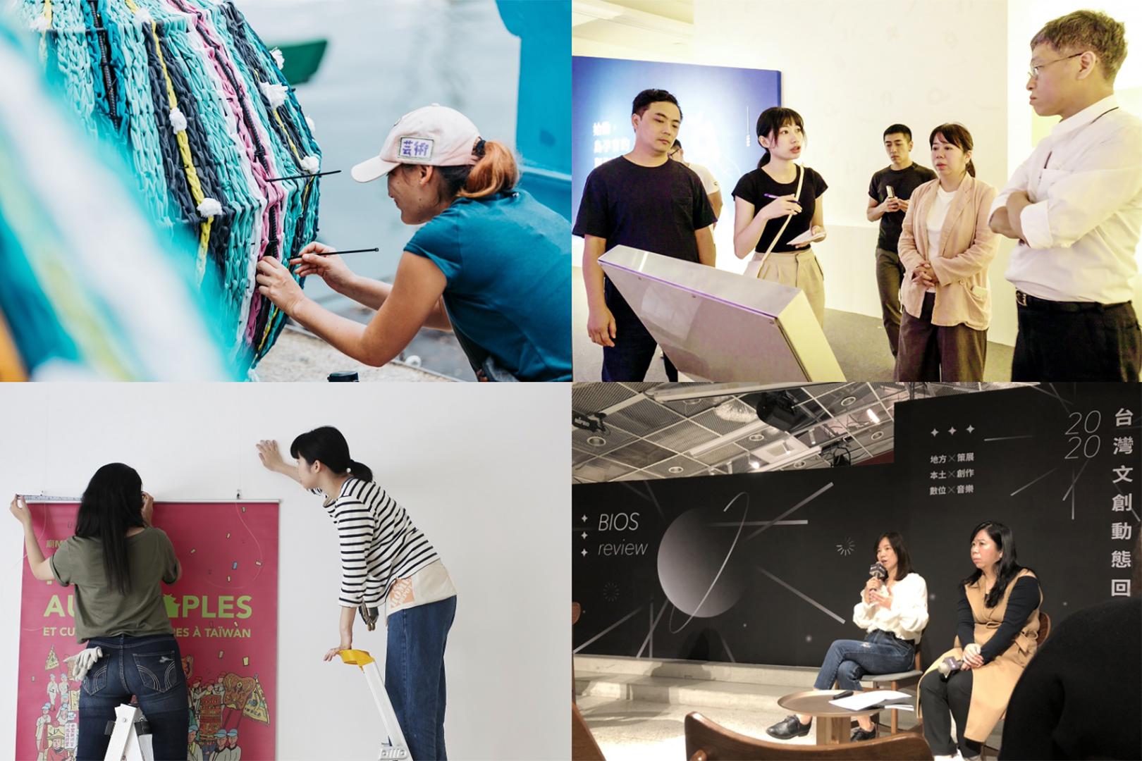 徵才資訊|宜東文化創意有限公司-資深展覽企劃