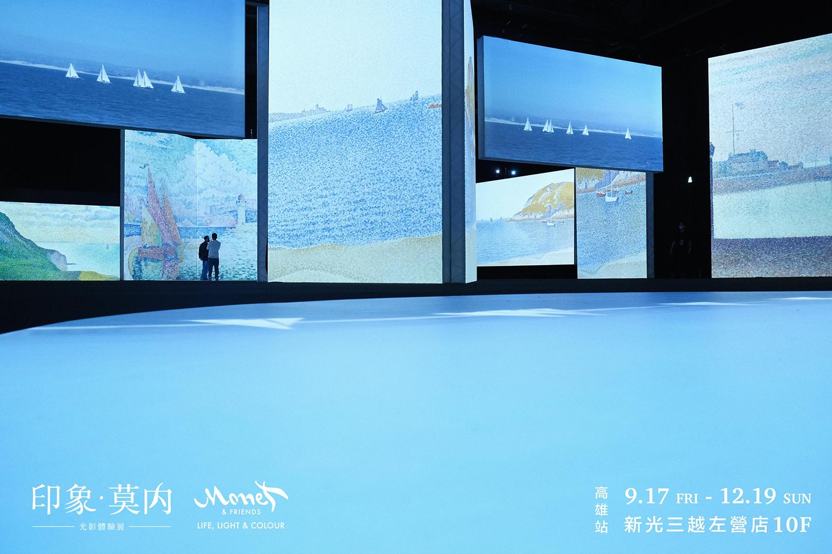 【印象莫內—光影體驗展(高雄站) 0917-1219】