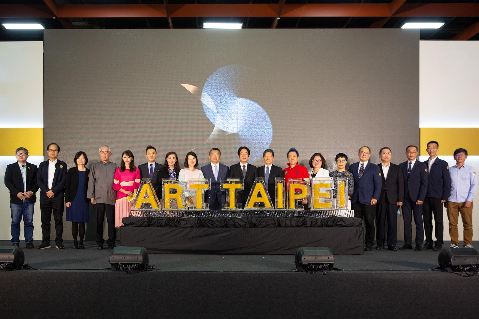 ART TAIPEI 2021 台北國際藝術博覽會盛大開幕!