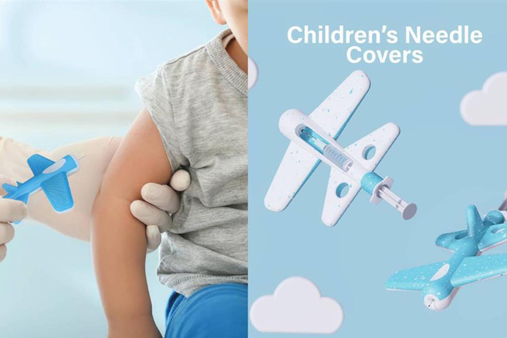 飛機造型針筒套設計提案!以可愛外觀降低孩童對於打針的恐懼