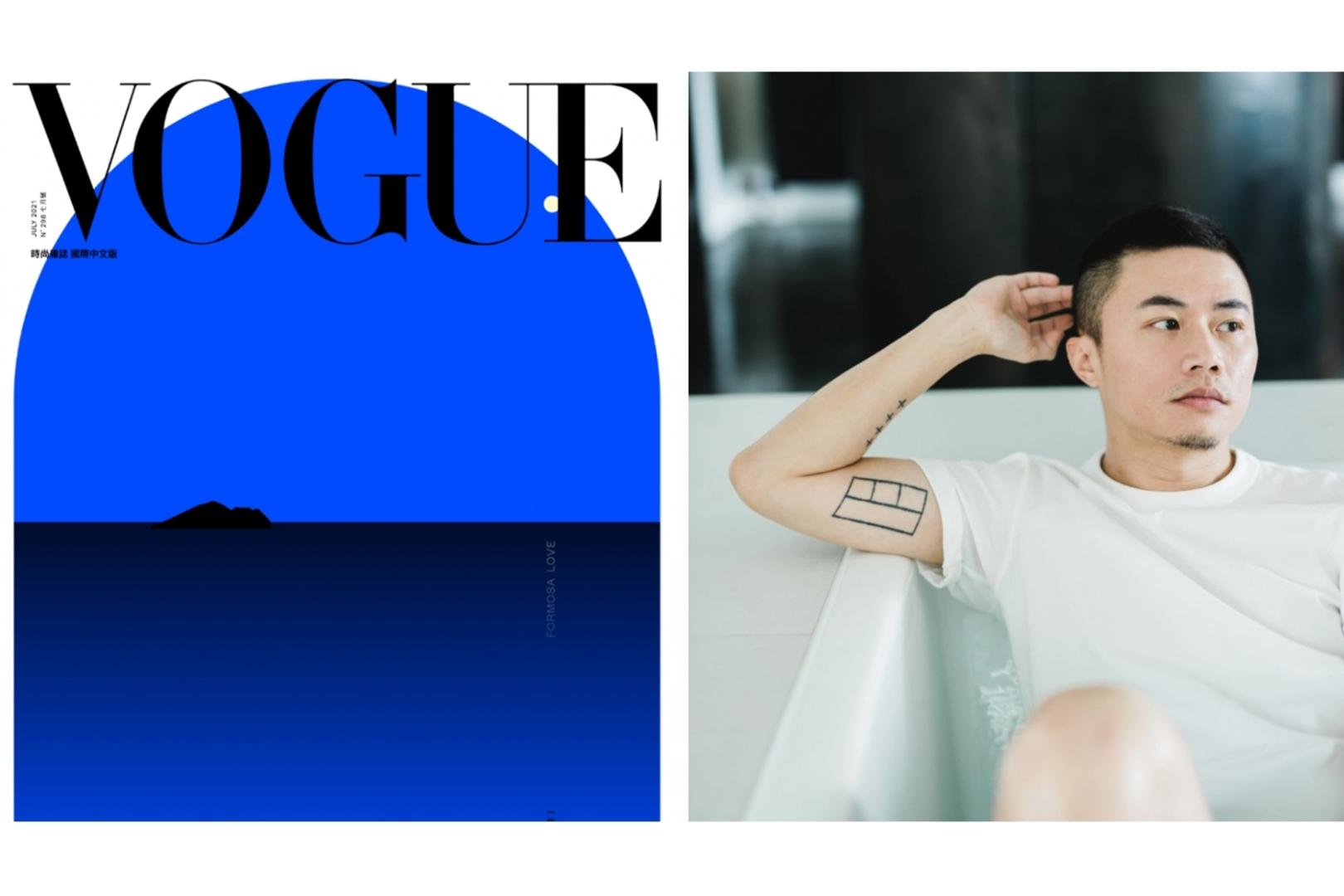 台灣首張 NFT 雜誌封面!聶永真操刀《Vogue》封面推出 NFT 版,跟上美國《時代》數位浪潮