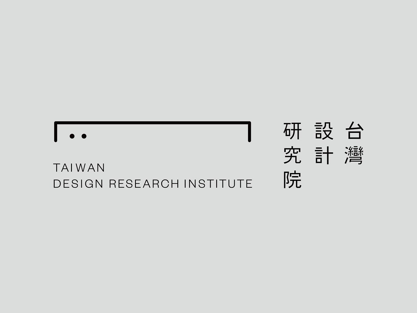 設計改變台灣,設研院擴大徵才!